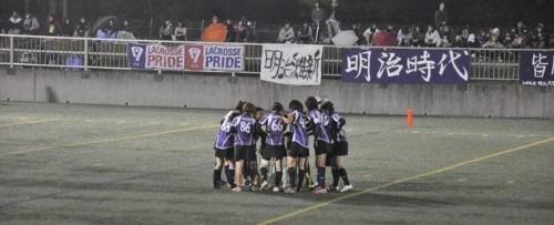 Meiji University Women's Lacrosse (Japan)